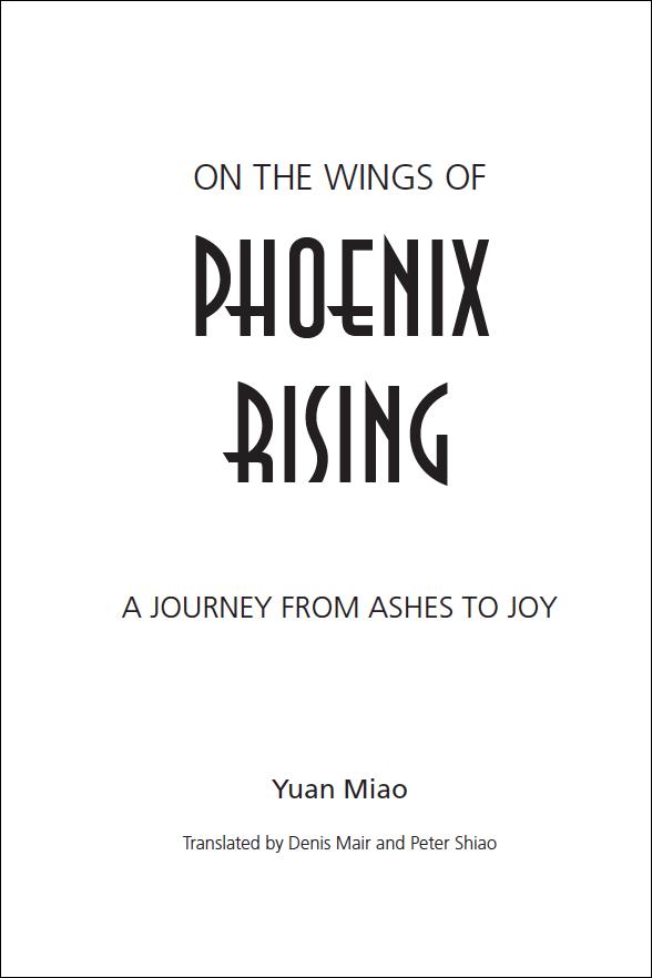 book-wings-0
